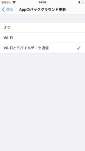 iPhoneバックグラウンド更新画面